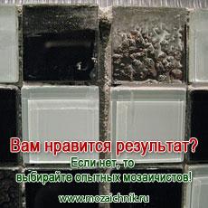 Явное нисхождение шва, клей обязательно должен быть белый, а не серый.