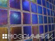 очистка мозаики затирки