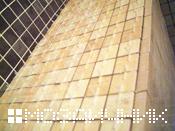 мозаика fap укладка