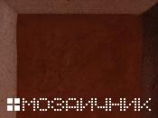 затирка коричневого цвета