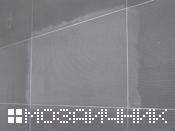 очистка керамогранита высолы