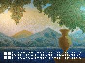 затертое мозаичное панно