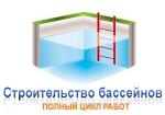 Строительство бассейнов с покрытием из мозаики