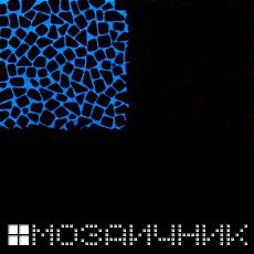 В белую затирку добавили фотолюминесцентная присадку - свечение стеклянной мозаики фото