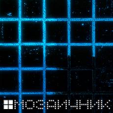 Цвет фотолюминесцентного свечения зависит от цвета эпоксидной затирки фото
